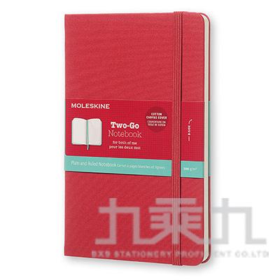 MOLESKINE TWO-GO橫條筆記本-紅