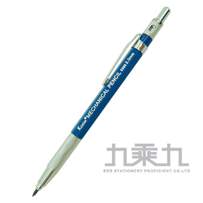 高爾樂工程筆 KS-5320