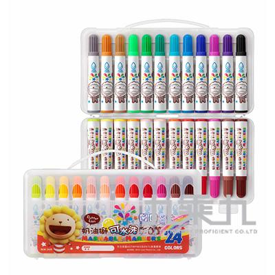 奶油獅可水洗24色彩色筆 BLW-24/B