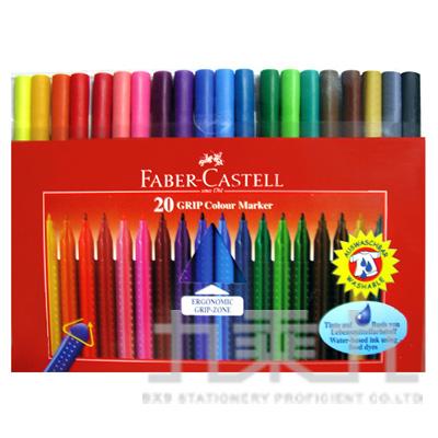 握得住抗壓20色彩色筆 155320