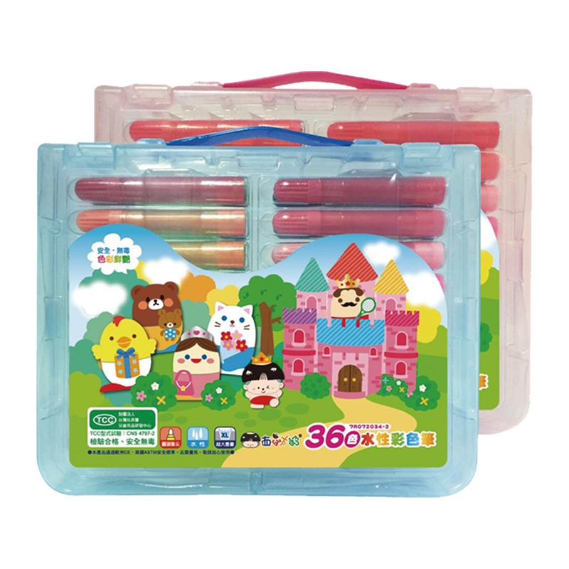 西瓜太郎36色可水洗彩色筆(盒裝) 7R7004