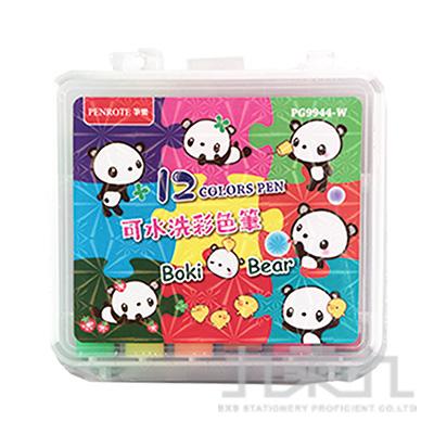 12色盒裝水洗彩色筆-白殼 PG9944-W
