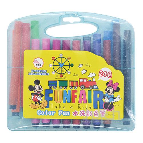 迪士尼24色三角水洗彩色筆-米奇米妮 LW-A3412