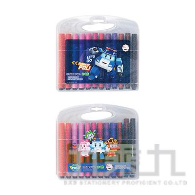 波力24色三角水洗彩色筆 POCP280-5