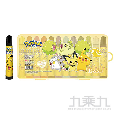 精靈寶可夢12色PP盒水洗彩色筆(5) PKCP150-5