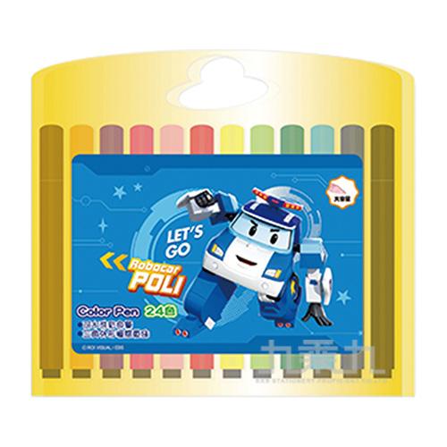 波力24色三角水洗彩色筆(3) POCP280-8