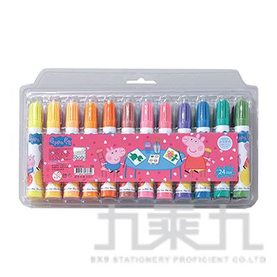 粉紅豬小妹輕巧水洗彩色筆(24色)(2) PGCP170-3