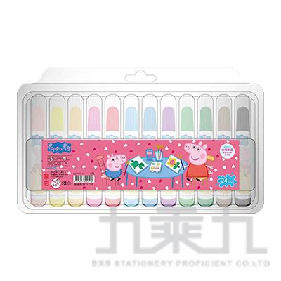 粉紅豬小妹輕巧水洗彩色筆(12色) PGCP85-4