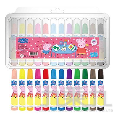 粉紅豬小妹輕巧水洗彩色筆(24色) PGCP170-4