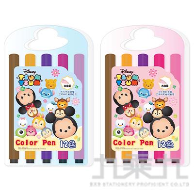 迪士尼 Tsum Tsum 12色三角水洗彩色筆(3) TTCP150-3
