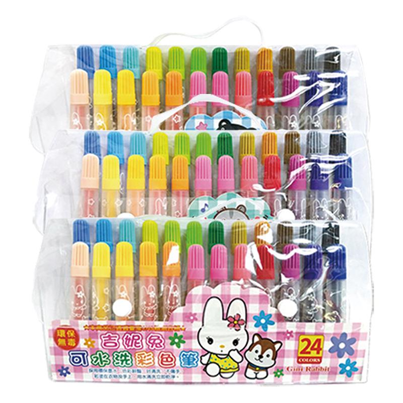 麻吉24色可水洗彩色筆 2200201