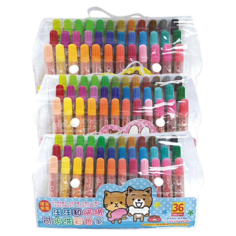 麻吉36色可水洗彩色筆 2200202