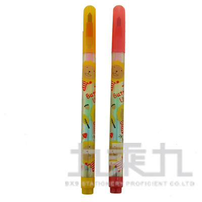 奶油獅胖胖彩虹筆 NS006