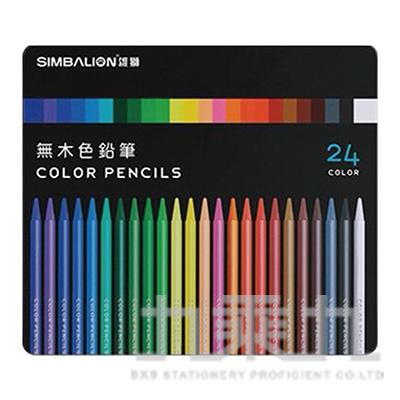 無木色鉛筆(24色) CP802