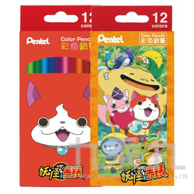 Pentel 飛龍妖怪手錶彩色鉛筆12色 CB8-12YK