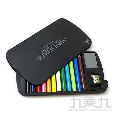 mini12色色鉛筆(黑/白塑盒)