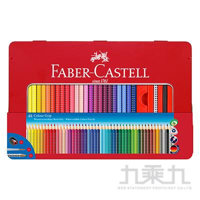 輝柏 2001 握得住好點子水性彩色鉛筆48色