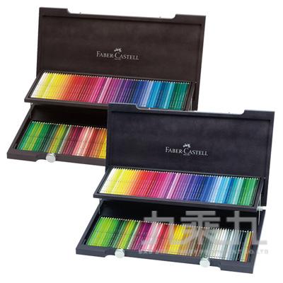 專家級120色水性色鉛筆/典藏117513