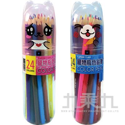 82#24色寵物瓶色鉛筆 7JP061140