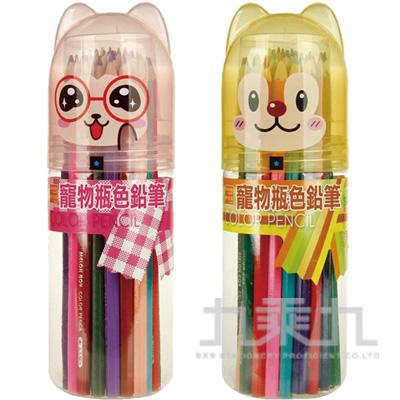 36色寵物瓶色鉛筆 7JP061141