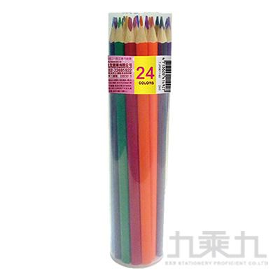 24色三角色鉛筆 7JP061140