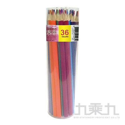 36色三角色鉛筆 7JP061141