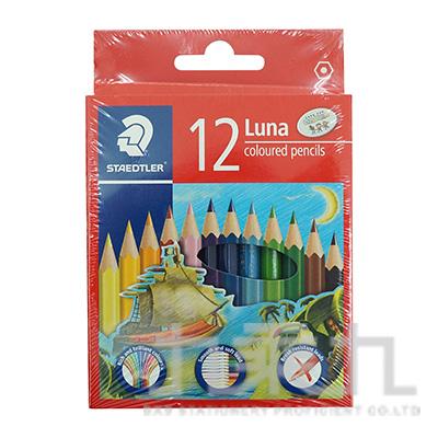 LUNA136迷你油性色鉛12色組