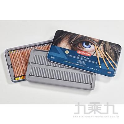 德爾文 LIGHTFAST油性色鉛36色鐵盒裝B DW2305758