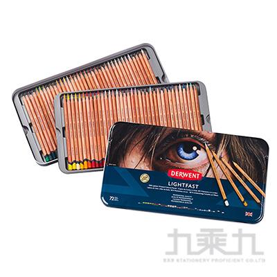 德爾文 LIGHTFAST油性色鉛72色鐵盒裝 DW2302722