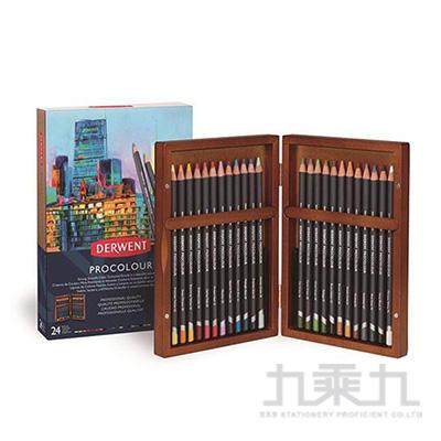 德爾文PROCOLOUR油性色鉛24色木盒裝 DW2302585