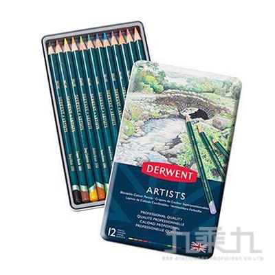 德爾文 ARTIST油性色鉛12色鐵盒裝 DW32092