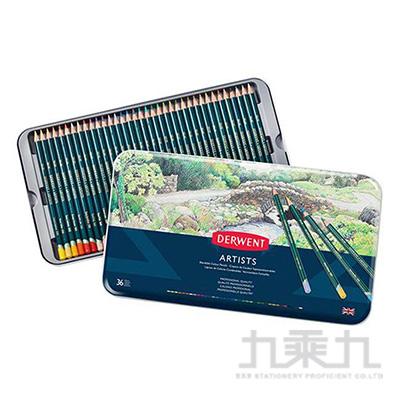 德爾文 ARTIST油性色鉛36色鐵盒裝 DW32096
