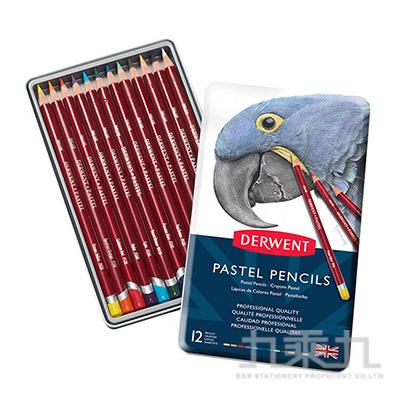 德爾文粉彩色鉛12色鐵盒裝 DW32991