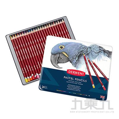 德爾文粉彩色鉛24色鐵盒裝 DW32992