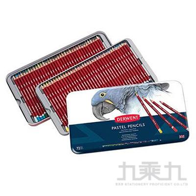 德爾文粉彩色鉛72色鐵盒裝 DW32996