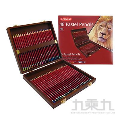 德爾文粉彩色鉛48色木盒裝 DW0700644
