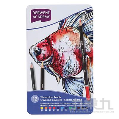 德爾文 DERWENT ACADEMY 水性色鉛12色鐵盒裝 ACA-2301941A