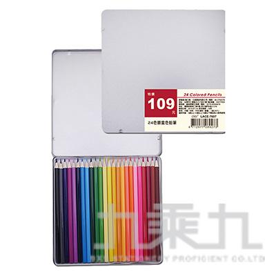 24色鐵盒色鉛筆 LACE-7607