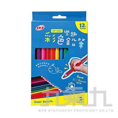 SKB 樂趣大三角12色彩色鉛筆 NP-1202