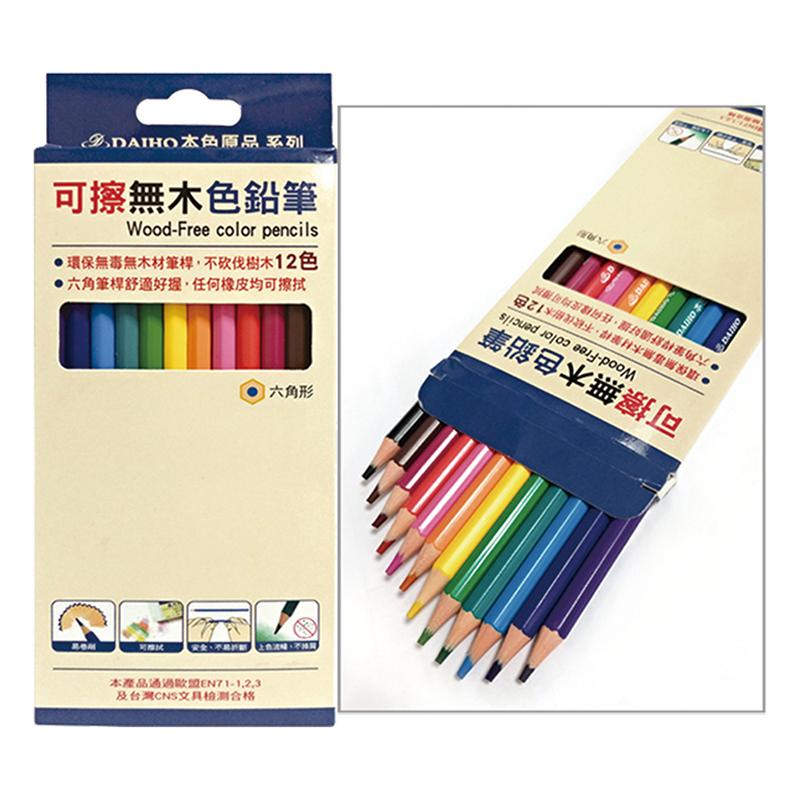 本色12色可擦色鉛筆 OGL2390