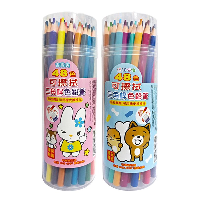 麻吉48色可擦色鉛筆(三角桿) (款式隨機) 2200994