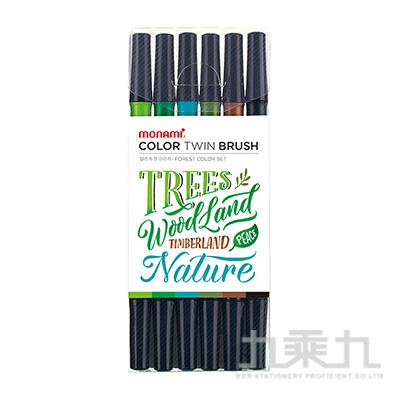 慕那彩藝軟筆 森林系(6色) CTB-FT