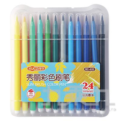秀麗24色彩色繪筆 CH411722