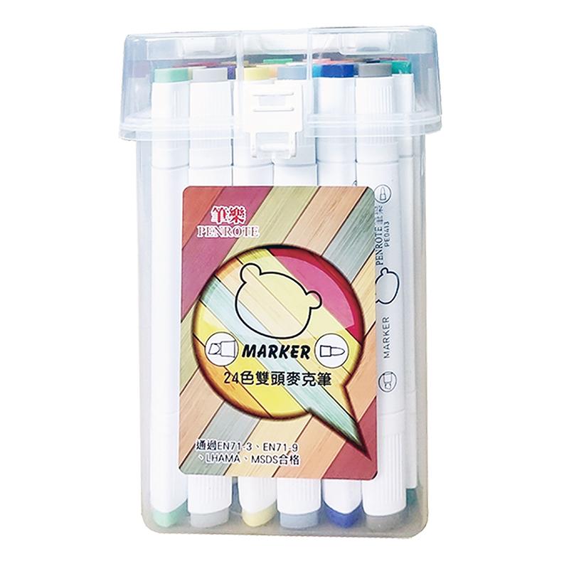 24色盒裝雙頭麥克筆 PE0413