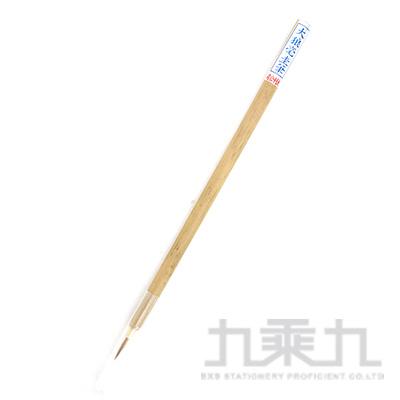R-大利大圭筆