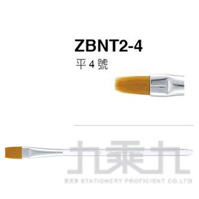 Pentel 飛龍水晶桿畫筆(平)-4號 ZBNT2-04