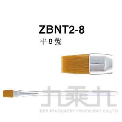 Pentel 飛龍水晶桿畫筆(平)-8號 ZBNT2-08