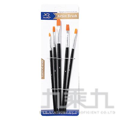 5入畫筆(平) SL6480