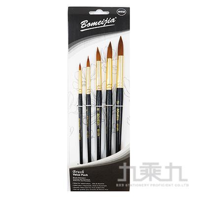 畫筆(5支入) SL7728