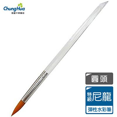 中華水晶美術畫筆5號圓頭 ARS-05